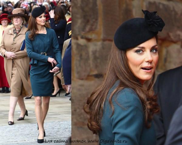 Шляпы элегантной девушки Кейт Мидлтон