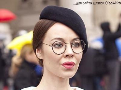 Шляпы береты Ульяны Сергеенко. Как и с чем носит шляпку берет