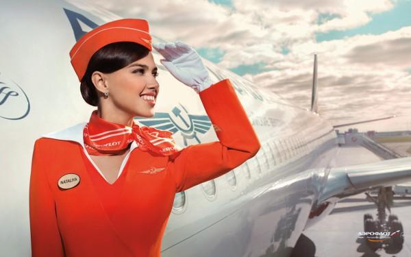 Стюардесса Аэрофлота в шляпке пилотке