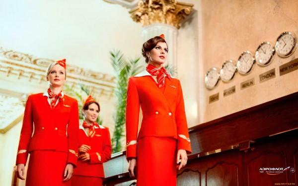 Стюардессы Аэрофлота в шляпках-пилотках и форме